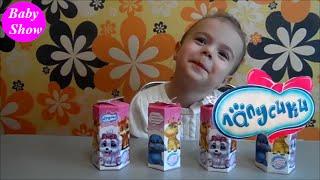 Лапусики коробочка сюрпризом интересные игрушки Lapusiki box with surprise interesting kinder toy