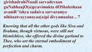 Narayaneeyam - Dasakam 28(Lakshmi Swayamvaram)
