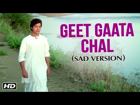 Geet Gaata Chal (Sad Version)   गीत गाता चल Title Track   Sachin   Sarika   Ravindra Jain