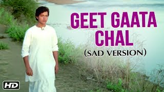 Tune in to this popular song geet gaata chal (sad version) starring sachin, sarika and khyati the lead. movie: singers: jaspal singh music...
