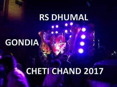 RS DHUMAL GONDIA 2017(chalo re doli uthao )
