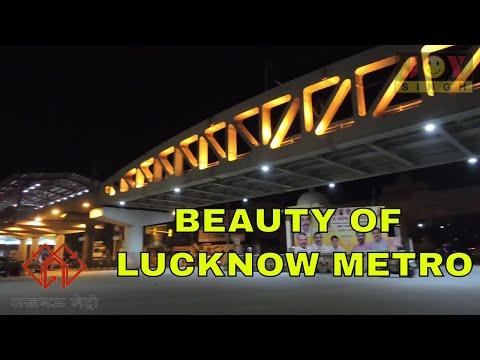 Lucknow Metro Stations | Lucknow Metro Stations Video | All Metro Stations TP Nagar To Charbaag thumbnail