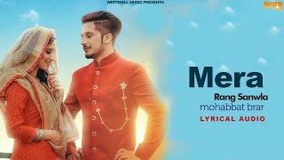 Mera Rang Sanwla (Lyrical Audio) Mohabbat Brar | Punjabi Lyrical Audio 2017 | White Hill Music