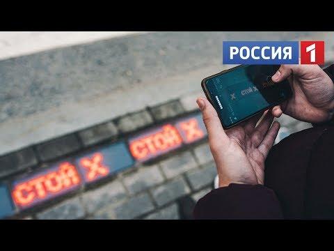 Установка «Светофора под ногами» в Москве   Проекты Aira.ru