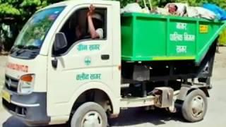 Gadi wala Aaya Ghar se kachra nikal | swach bharat abhiyaan| whatsapp status