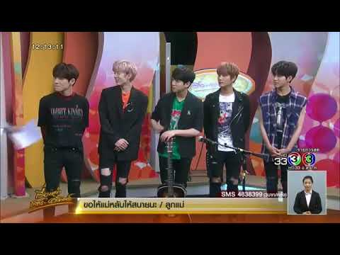 [ENG SUB] 170812 DAY6 Live & Meet in Bangkok Interview
