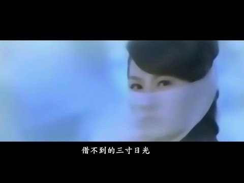 [MV] Ron Ng - Kate Tsui - Raymond Lam ( The Four )