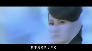 [MV] Ron Ng - Kate Tsui - Raymond Lam ( The Four )