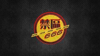 《禁區 666》第 23 集 A:Area 51 (51 區)