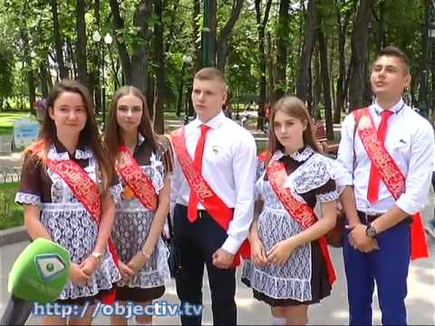 ObjectivTv: Последний звонок отметили в парке Горького