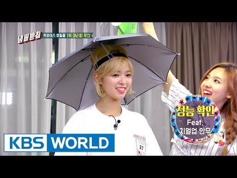 Thumbnail: GOTTA BUY THIS! What is Jeongyeon's NO.1 item? [We Like Zines! / 2017.06.27]