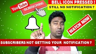 Do Your Subscribers NOT Getting your Video Notification on Youtube ? Watch Now
