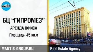 видео Аренда офиса на Рижском проспекте