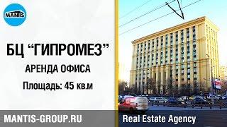 видео Аренда офиса на Лермонтовском проспекте