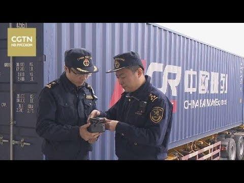 """В Китае проверили работу """"умных замков"""" для контейнерных перевозок[Age0+]"""