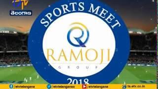 Ramoji Group Sports Meet - 2018 | Prize Distribution Ceremony Held | at Film City