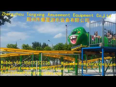 block nutritional  Tongxing amusement青虫滑车3