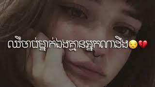 Nhạc Khmer buồn nghe đi rồi rơi lệ