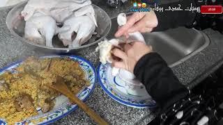الفراخ المحشية ارز  مع خلطه سريه للتحمير  لازم تجربيها على ضمنتى  #يوميات_حمدى_ووفاء