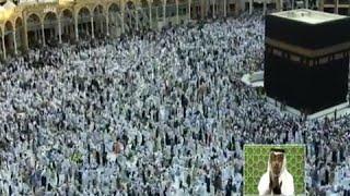 صلاة وخطبة عيد الفطر المبارك من المسجد الحرام 1437 هـ : الشيخ صالح بن حميد