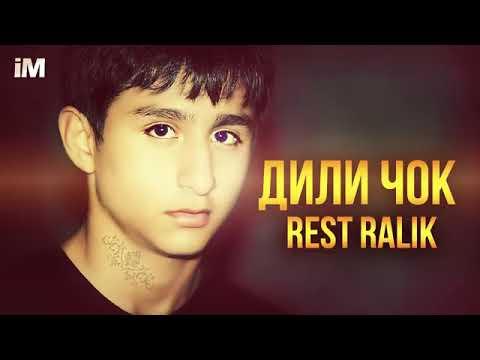 Rest pro Ralik (ДИЛИ ЧОК 2018))