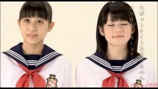 スマイレージ「有頂天LOVE」つんくVer ℃-ute ファンブログもやっていま...