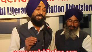 Celebrated 100 Years of Martydom of Kartar singh Sarabha - Full Video