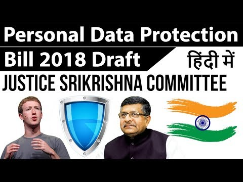 Personal Data Protection Bill 2018 Draft - Is it Strong Enough to Protect your Data?