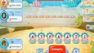 видео Однокоренные слова к слову море 3