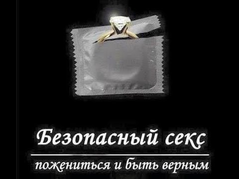 - клуб знакомств вич инфицированных - сайт