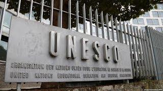 ЮНЕСКО: спасти памятники Крыма | Радио Крым.Реалии