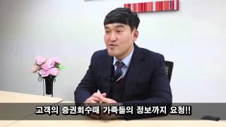 FM지점 김진현 TFA