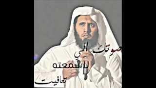 اجمل المواعظ المؤثره للشيخ منصور السالمي مع ايات عذبه من القران الكريم