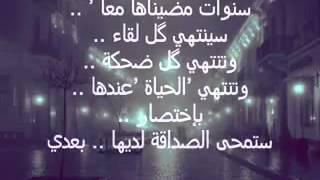 Mohamed Samir Elsaadany وحشني حضنك يامي
