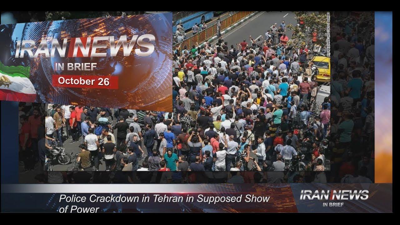 Iran news in brief, October 26, 2018