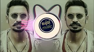 Maari 2 - Dialogue (Trap Mix) Dj SiD Jhansi and s.k nation mix  Tiktok Music 