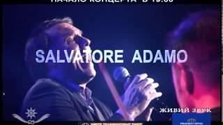 Сальваторе Адамо (Salvatore Adamo), Киев 8 октября 2013
