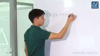 7 класс, 16 урок, Понятие одночлена. Стандартный вид одночлена