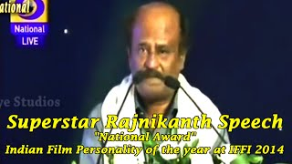 "Superstar Rajinikanth Speech | ""National Award"" 