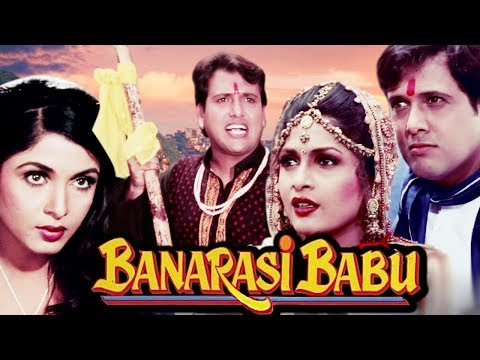 Banarasi Babu Full Movie | Govinda Hindi Comedy Movie | Ramya Krishnan | Bollywood Comedy Movie