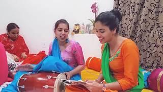 Ladies Sangeet | Nai Jana