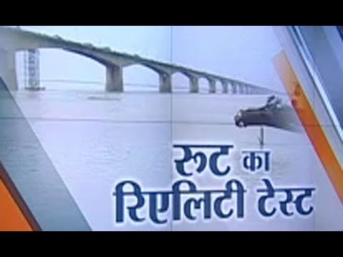 India TV evaluates the reality test on Ganga route for Allahabad to Haldia by Ship