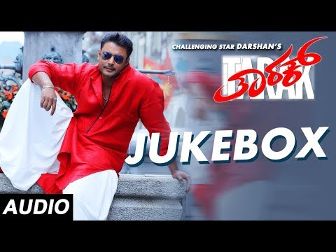 Tarak Jukebox | Tarak Kannada Movie Songs | Challenging Star Darshan, Shruti hariharan | Arjun Janya