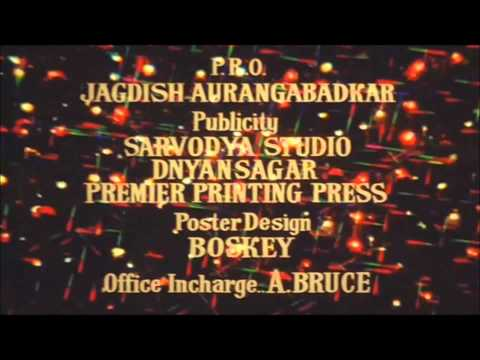 Disco Dancer 1982 - Film intro Instrumental Hindi- Mithun Chakraborty