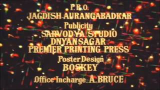 Disco Dancer 1982 - Film intro Instrumental Hindi- Mithun Chakraborty