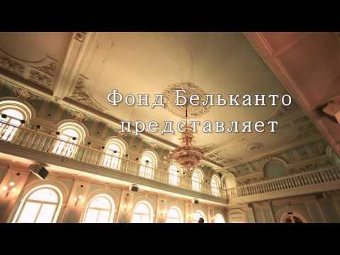 Песочные сказки в Рахманиновском зале Московской консерватории