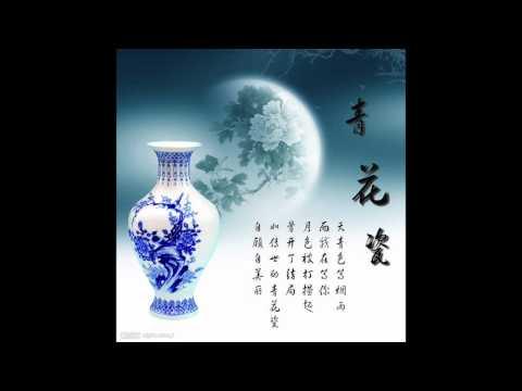 [Bamboo Flute / Dizi]Jay Chou - Blue-and-White Porcelain(Remake)/ 青花瓷(重製版)