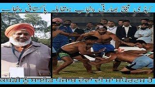 Gurmale Singh & Tabi in Punjabi, Kabaddi  Punjab Pakistan VS Punjab India