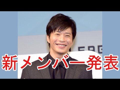 『ゴチ』新メンバーに田中圭 大杉漣さんの後継「すごく光栄」 史上初のシーズン途中加入
