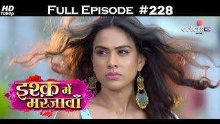 Ishq Mein Marjawan - 7th August 2018 - इश्क़ में मरजावाँ - Full Episode
